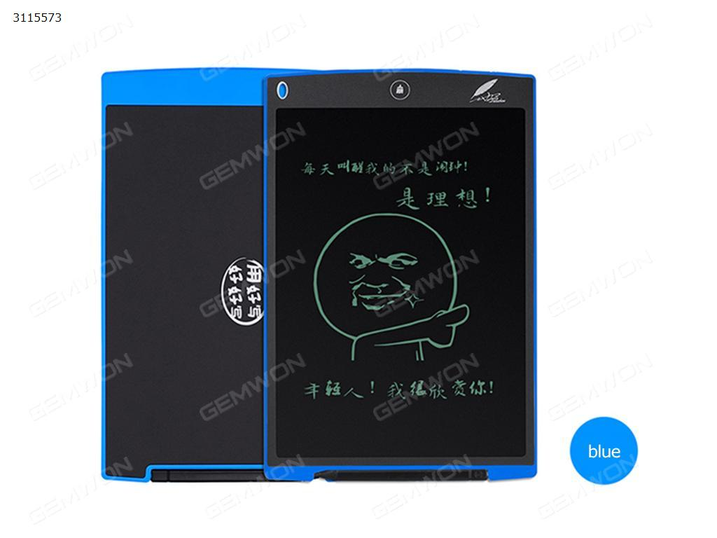 Howshare 12 Inch LCD Writing Board, Electronic Drawing Board,Black LCD Writing Board 12 INCH