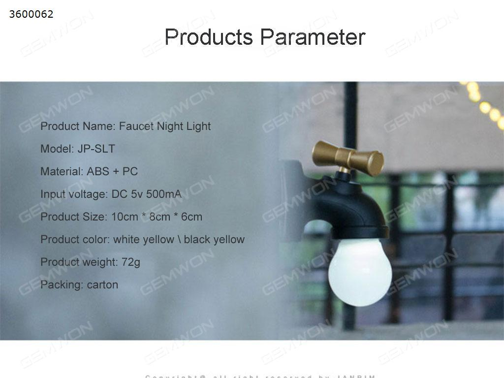 Led Faucet Sensor Night Light(Jp-Slt)Applicable To The Bathroom ...