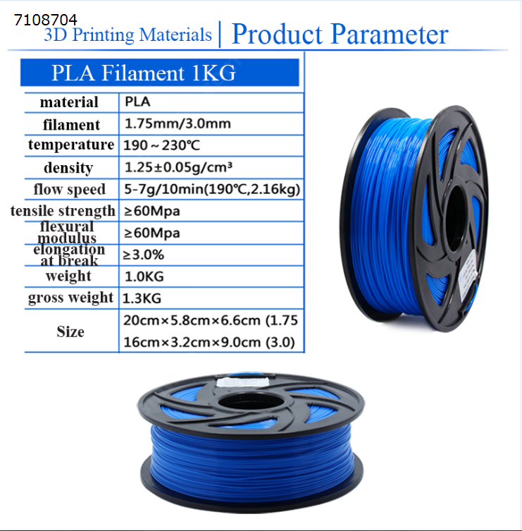 PLA 1.75mm Filament 1.35KG Printing Materials Colorful For 3D Printer Extruder Pen Rainbow Plastic Accessories white Robot PLA