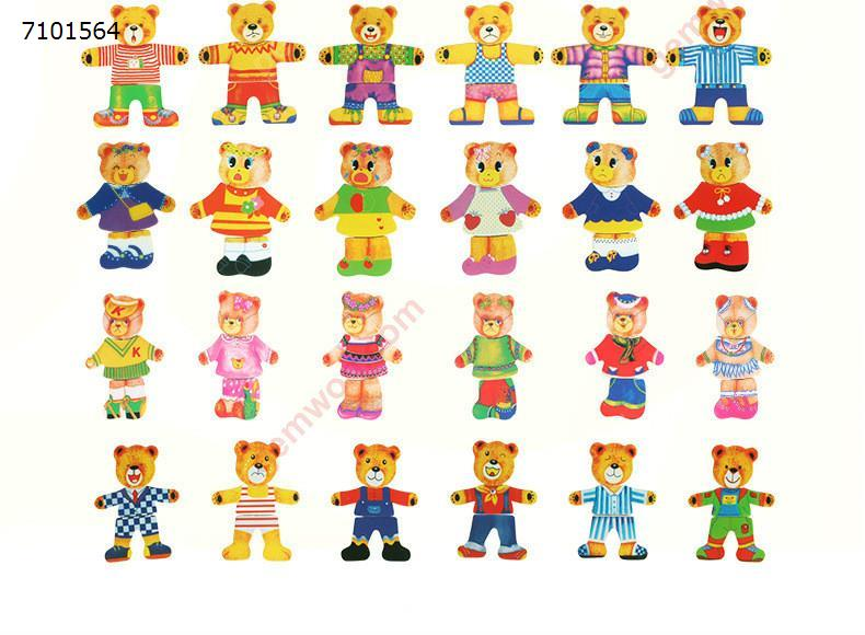 Wooden Jigsaw Puzzle Educational Toys Bear Family Dress Up Games For Kids 72 Pieces Puzzle Toys MZ68009