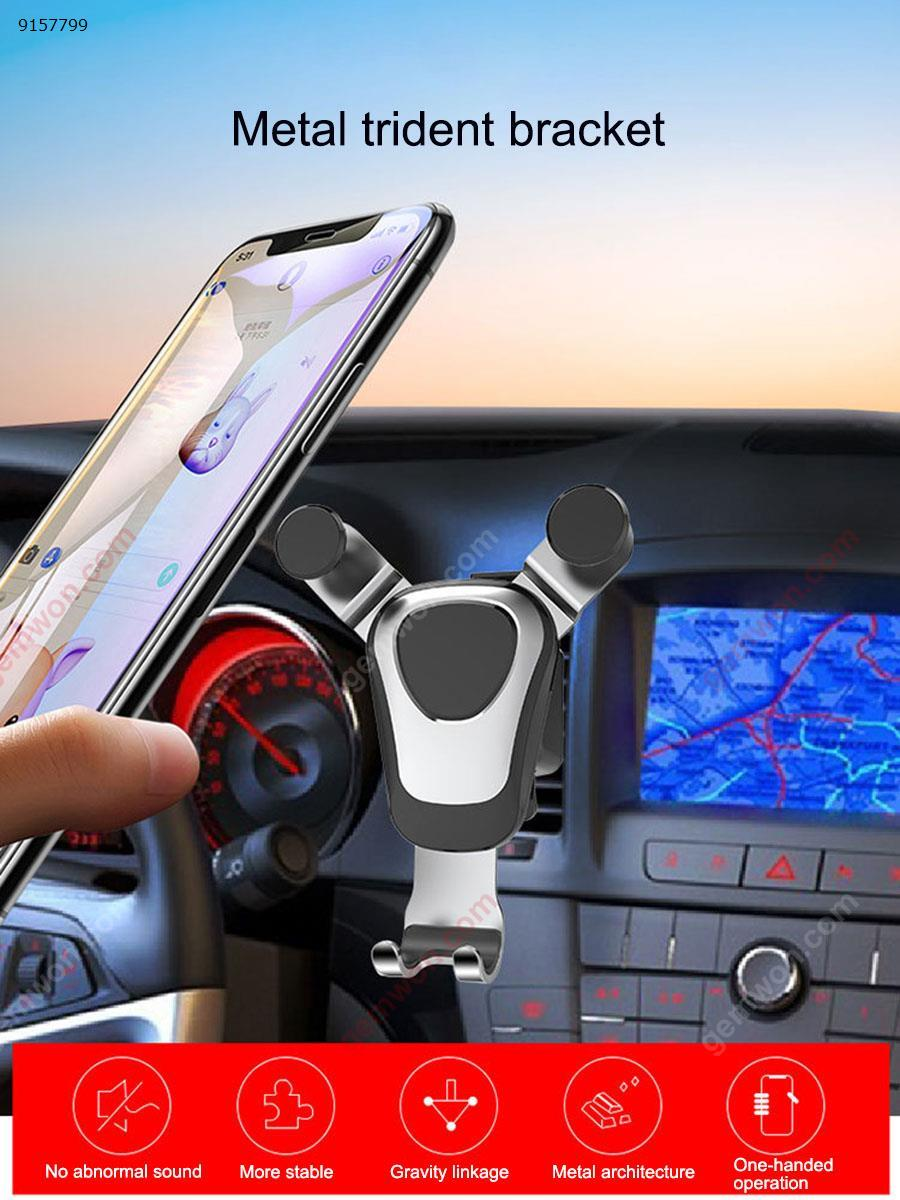 Creative multi-function car gravity mobile phone bracket Car air outlet navigation mobile phone holder 360 degree rotation Autocar Decorations 0820