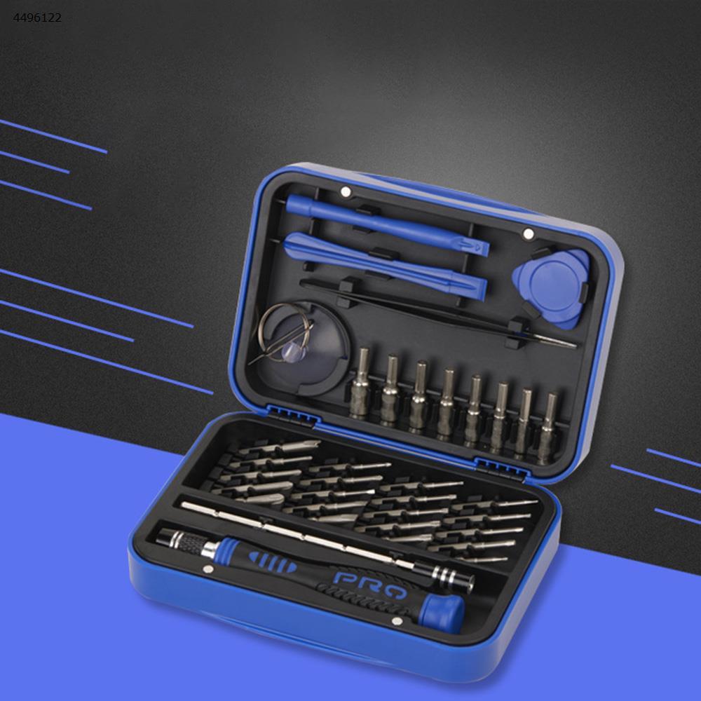 Screwdriver Set Multi-function Precision Screwdriver Bits  3082B Maintenance tool 3082B