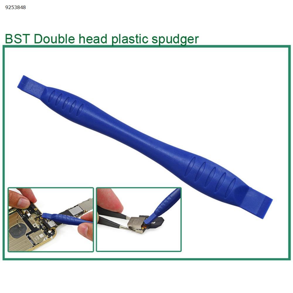 Screwdriver Set Multifunctional Precision Set Computer Repair Tool Kit Maintenance tool 8923