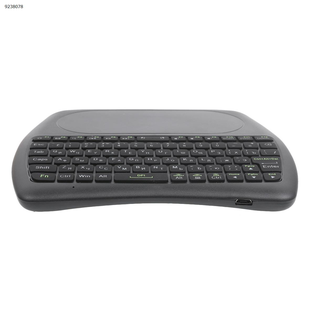 D8pro Mini Wireless Keyboard Mouse (Russian) Bluetooth keyboard D8