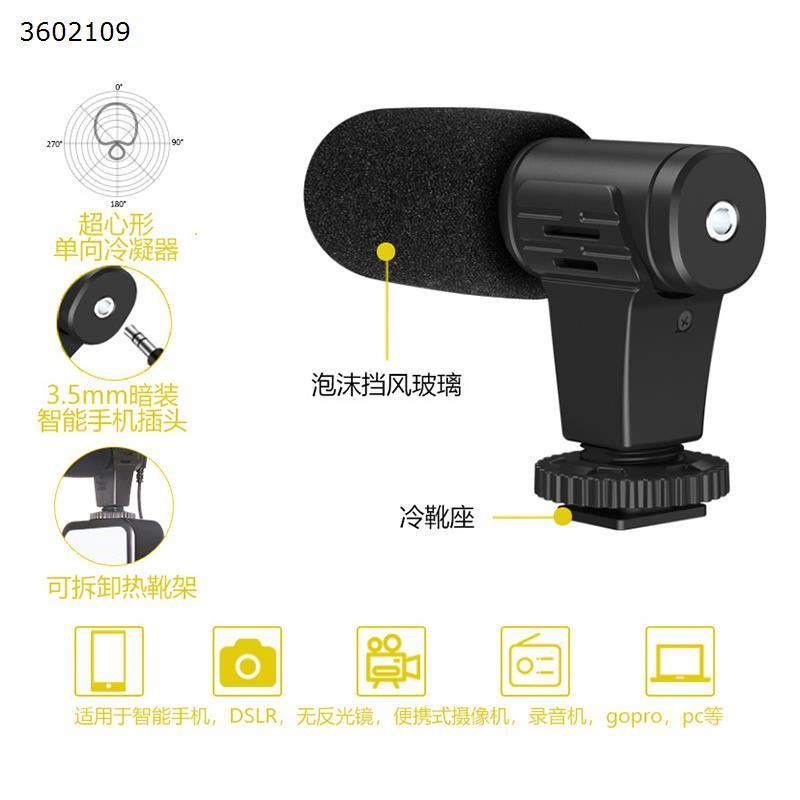 KIT-07LM microphone stand fill light vlog portable tripod live broadcast kit  LED Ring Light KIT-07LM